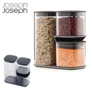 Joseph Joseph ジョゼフジョゼフ ポディウム 3ピースセット 保存容器 食品保存容器 フードストッカー スパイスボトル 保存容器セット|gita