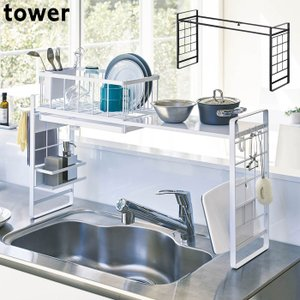 収納ラック シンク上 調味料置き tower タワー シンク上伸縮システムラック キッチン収納 ラック 水切りラック 収納棚 シンク横 省スペース|gita