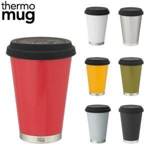 サーモマグ タンブラー コーヒータンブラー 350ml CF-35 thermo mug 保冷保温 マイボトル マイタンブラー 新生活 エコ マイカップ