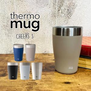サーモマグ thermo mug タンブラー 270ml チアーズS CH15-27独自のデザインと...