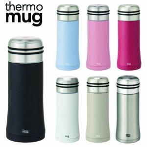 独自のデザインと高い品質で人気のthermomug(サーモマグ)ステンレスの持つ上品さと清潔感を残し...
