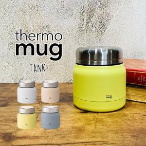 サーモマグ thermo mug フードジャー フードコンテナ タンク TANK TNK18-30 ...