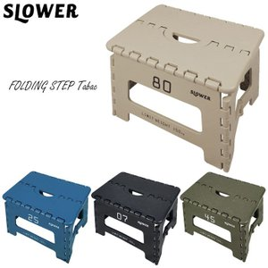 SLOWER/スローワー 踏み台 折りたたみ おしゃれ 椅子 FOLDING STEP Tabac ...