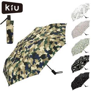 KiU/キウ 傘 レディース/メンズ 折りたたみ 自動開閉 ASC 折りたたみ傘 全6色 K65 大...