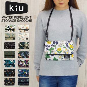 メール便 Kiu バッグ サコッシュ 防水 サコッシュバッグ WATER REPELLENT STORAGE SACOCHE メンズ/レディース 全15種類 K80|gita