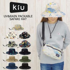 メール便 kiu キウ 帽子 サファリハット レディース アドベンチャーハット UVカット 防水 UV&RAIN PACKABLE SAFARI HAT|gita