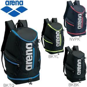 アリーナ リュック メンズ/レディース 全4色 約31L arena AEALGA01 水泳 競泳 バッグ リュックサック スイムバッグ スポーツバッグ バックパック