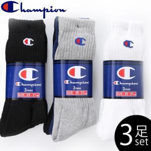 メール便 チャンピオン 靴下 メンズ ソックス 3足組 Champion CMSCH002 フルレングス 3P スポーツ|gita