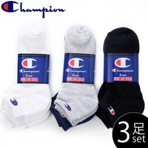 メール便 チャンピオン 靴下 メンズ ソックス 3足組 Champion CMSCH302 ショートソックス ショートレングス 3P|gita