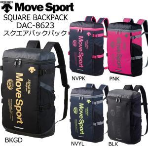 送料無料 リュック メンズ ムーブスポーツ Move Sport デサント DESCENTE DAC-8623 スクエアバックパック スポーツバッグ リュックサック バックパック