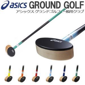 グラウンドゴルフ用品 アシックス グラウンドゴルフ クラブ ...
