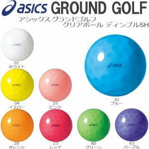 グラウンド ゴルフ 用品 グラウンドゴルフ ボール アシック...