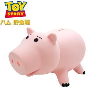 貯金箱 キャラクター おしゃれ ブタ トイストーリー ハム グッズ 13×14×23cm 9827 バンク BANK Toy Story ディズニー