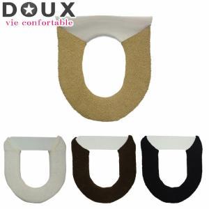 郵 メール便 便座カバー 洗浄暖房 ドゥー DOUX トイレ...