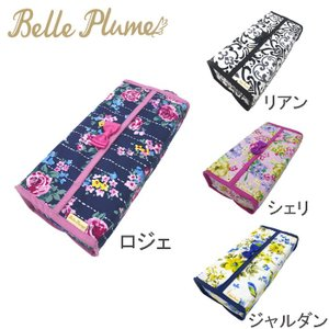 2個購入で 郵 メール便 送料無料 ティッシュボックスカバー おしゃれ 布 雑貨 花柄 BellePlume ベルプリューム|gita