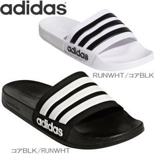 アディダス/adidas シャワーサンダル サンダル CF ADILETTE スポーツサンダル メンズ/レディース ブラック/ホワイト AQ1701/AQ1702