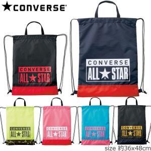 商品詳細商品説明 コンバースCONVERSEのナップサックです♪軽量でサブバッグとして持ち運びに便利...