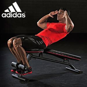 商品説明:アディダスユーティリティーベンチは多様な腹筋運動を行うために開発されたすぐれたプラットフォ...