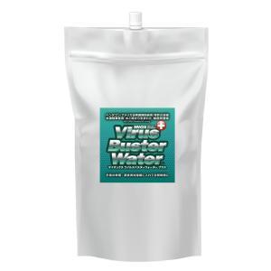 MIOX Virus Buster Water +(Plus) ウィルスバスターウォータープラス アルミパウチ大(詰め替え) 20ppm 1000ml|gitoh-shop