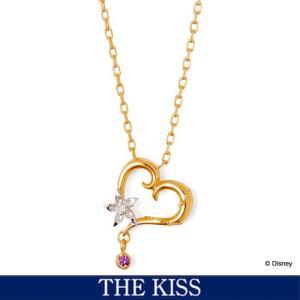 【ディズニーコレクション】 ジャスミンの優雅さとゴージャス感を表現したハートのネックレス。 アラビア...