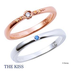 THE KISS ザ・キッス ペアリング 指輪 シルバー ペアアクセサリー シンプル プレゼント ザ...