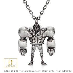 ONE PIECE ワンピース グッズ フランキー キャラク...