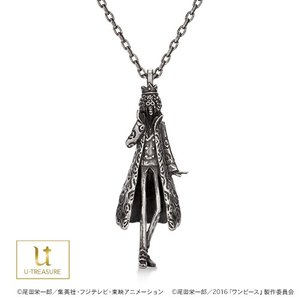ONEPIECE ワンピース グッズ ネックレス ブルック アニメ ONE PIECE FILM G...