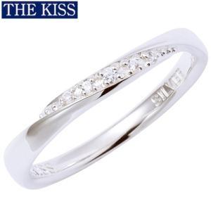 THE KISS リング 指輪 シルバー ペアリング レディース単品 シンプル プレゼント ザ・キッ...