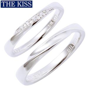 THE KISS ペアリング 指輪 シルバー ペアアクセサリー シンプル プレゼント ザ・キッス ザ...
