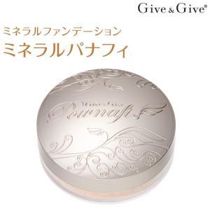 ミネラル ファンデーション ミネラルパナフィ ピンク 5g Give&Give(ギブ アンド ギブ)...
