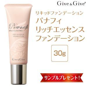 パナフィ リッチエッセンス ファンデーション ナチュラル 30g Give&Give(ギブ アンド ...