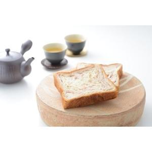 祇をんデニッシュ シナモン【1.5斤サイズ】 giwondanish