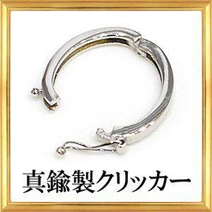 アレンジ自由自在  真鍮製クリッカー|giyaman-jewellery