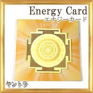 エナジーカード エナジーカード ヤントラ 繁栄|giyaman-jewellery