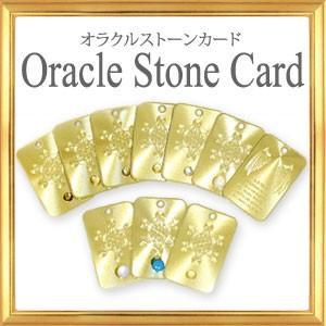 ≪仕様≫ ■カードの大きさ:約33.6×21.6mm  ※ネックレスやストラップ等のパーツは付属して...