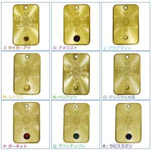 オラクルストーンカード 天然石 付きの詳細画像3