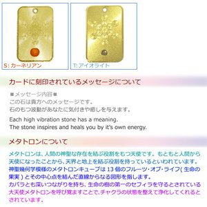 オラクルストーンカード 天然石 付きの詳細画像4