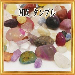 さざれ石 タンブル型 天然石 ミックス 40g A  小粒-大粒|giyaman-jewellery