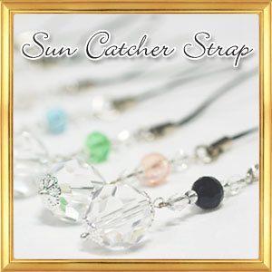 サンキャッチャー ストラップ|giyaman-jewellery
