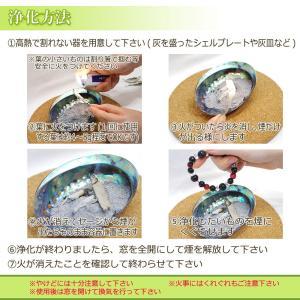 無農薬 高品質 カリフォルニア産 ホワイトセージ リーフ 30g 枝なし|giyaman-jewellery|11