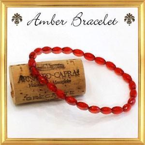 レッドアンバーカットライス型ブレスレット リトアニア産|giyaman-jewellery