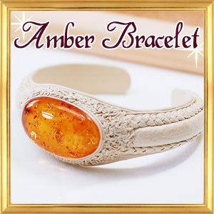 大きな美しい琥珀の天然革ブレスレット リトアニア産|giyaman-jewellery