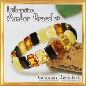 マルチカラースクエアーカットアンバーブレスレット リトアニア産|giyaman-jewellery