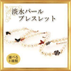 淡水パール&エレガントモチーフ ブレスレット|giyaman-jewellery