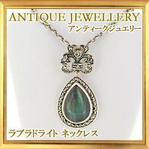 碌山 天然石 ラブラドライト マルカジット ネックレス|giyaman-jewellery