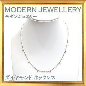碌山 天然石 ダイヤモンド ネックレス|giyaman-jewellery