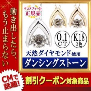 正規品 ダンシングストーン ダイヤ ネックレス K18|giyaman-jewellery