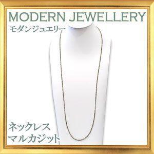 碌山 マルカジット ロングネックレス|giyaman-jewellery