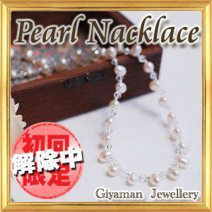 淡水パール&スワロフスキーネックレス 長さ43cmアジャスター付 giyaman-jewellery