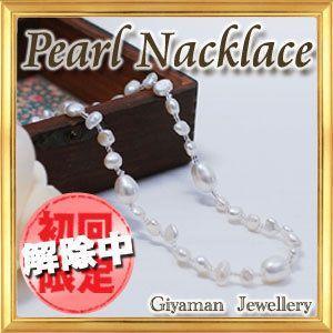 淡水パール 淡水真珠 ミディアムネックレス/長さ80cm|giyaman-jewellery